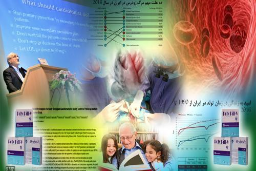 """The """"Lancet"""" published: World's Strongest Scientific Evidence on the Effect of PolyPill Tablets on Prevention of Myocardial Infarction and Strokes in the Largest Clinical Trial by Iranian Researchers"""