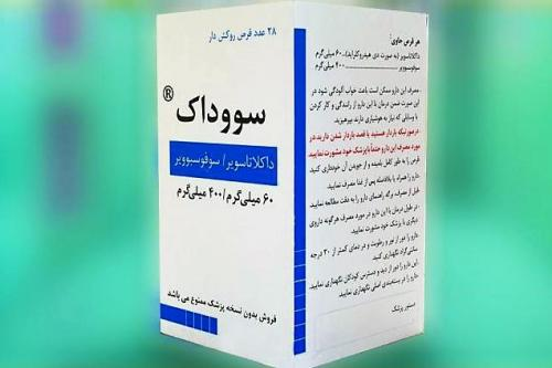 The definitive and easy treatment of hepatitis C with the SOVODAK